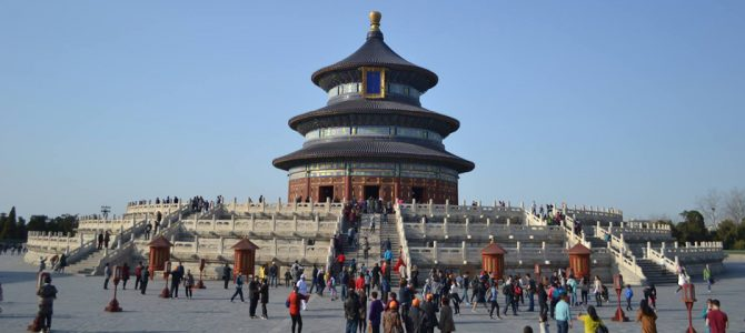 Discover Beijing Culture – Stories From The Road