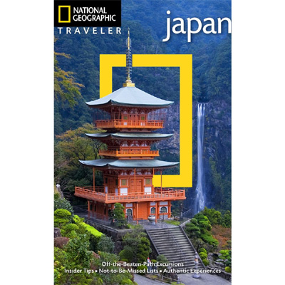 Japan Travel Guide, 4th Edition